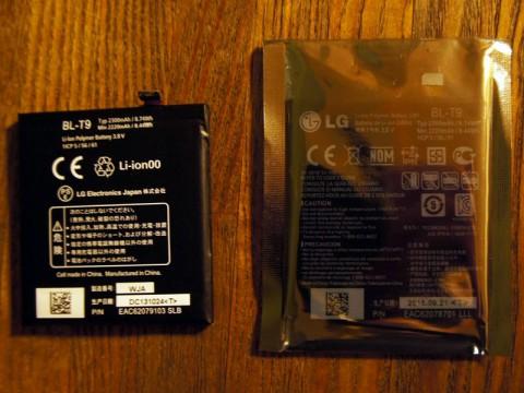 Nexus 5 DIYでバッテリー交換しました。23