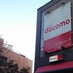 ドコモ 2度目のFOMAプラン→カケホーダイへの変更は開通手続に注意。