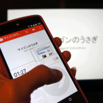 Office Remote for Android &  Surface Pro 3 はテーブルプレゼンで使えそう。
