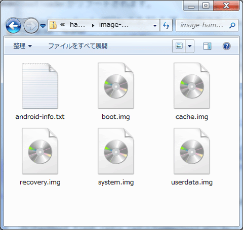 Nexus ファクリーイメージ flash-all.batエラー not contain 'boot.sig' 'recovery.sig' の対処法。04