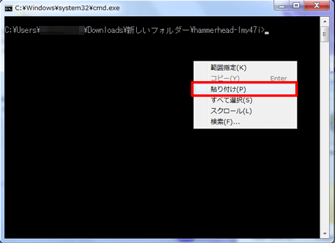 Nexus 5 Android 5.1.0 (LMY47I)配信 ファクリーイメージで手動アップデート。09