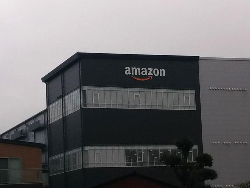 Amazon FBA マルチチャンネルの無地箱発送の手続き。-01