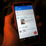 Inbox by Gmail を試してみました。