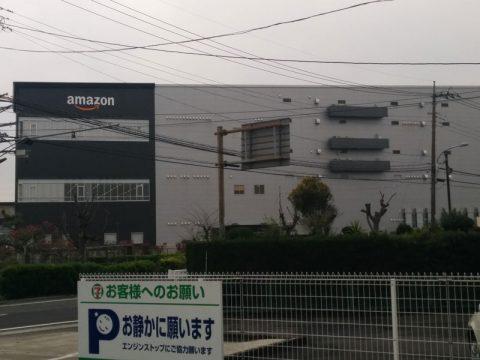Amazon FBA 小田原FC に見学に行ってきました。-03