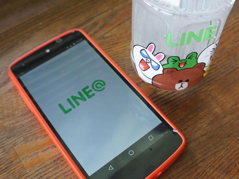 LINE@カレッジ ~スタートアップ編に行ってきました。-01