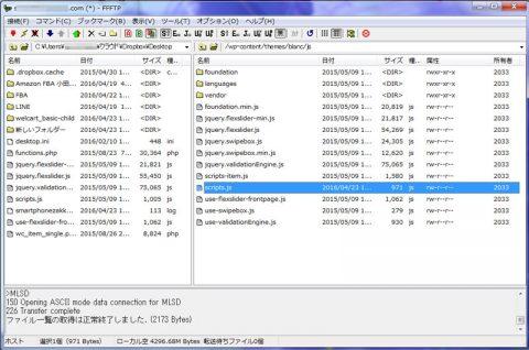 WordPress 4.5 jQuery Syntax errorで、FlexSlider 2が動かないときの対処法。-04