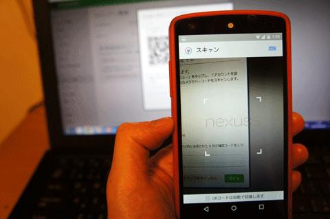 IIJ SmartKey は 複数クラウドの2段階認証が管理できるアプリ。11