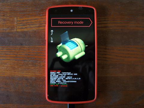 Nexus 5 Androdi 5.1 Xposed Framework をインストールする。03