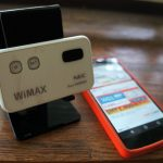 楽天 Racoupon ラクーポン WiMAX の解約手続き。