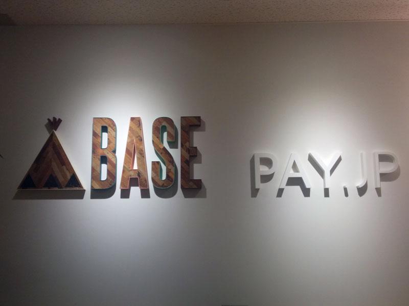 BASE 第2回 BASE STUDY Mag にいってきました。-01