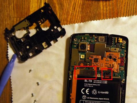 Nexus 5 DIYでバッテリー交換しました。16