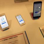 IIJ SmartKey は 複数クラウドの2段階認証が管理できるアプリ。