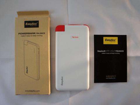 EasyAcc PB4000CB モバイルバッテリー 4000mAhのレビュー。03